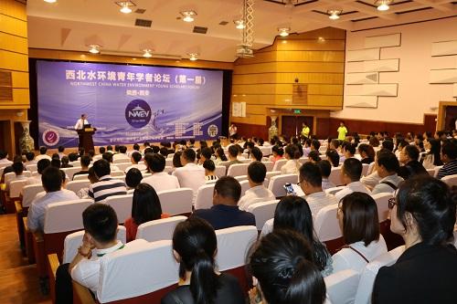 水环境公司联合举办首届西北水环境青年学者论坛