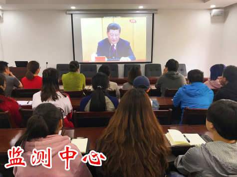 万象城娱乐体育环保集团积极组织团员青年集中收看纪念五四运动100周年大会直播