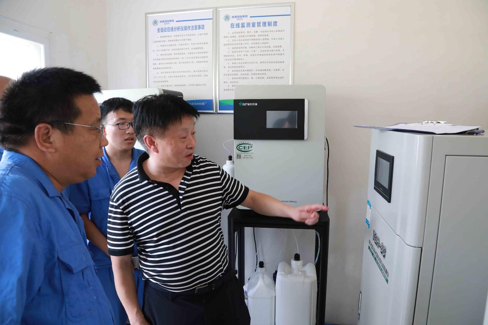熊良虎到水环境公司漫川关镇污水处理厂调研并慰问一线职工