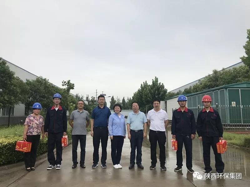 """顾峰到集团大荔项目开展""""夏日送清凉""""活动"""