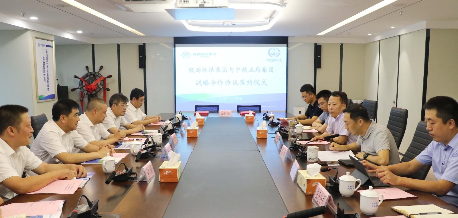 永利皇宫官网与中铁五局签订战略合作协议