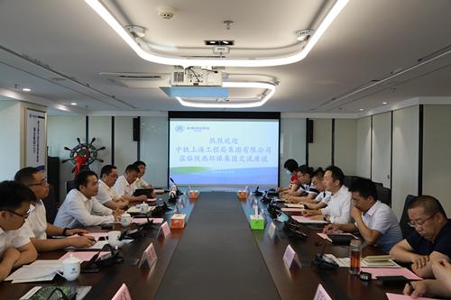 陕西环保集团与中铁上海工程局集团交流座谈