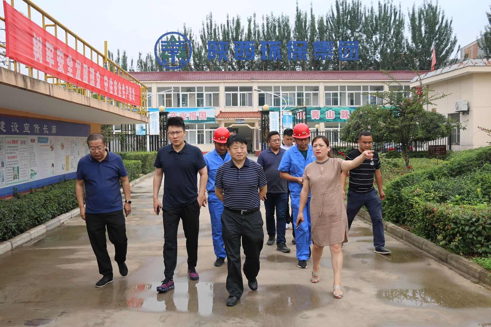 熊良虎到水环境公司丹凤县污水处理厂调研