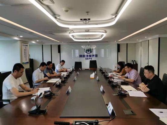 驻省国资委纪检监察组来陕西环保集团调研指导工作